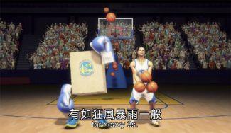 La mejor previa de las Finales NBA: en dibujos animados… ¡taiwaneses! (Vídeo)