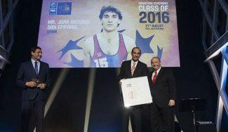 Leyenda: Epi, el octavo español en el Hall of Fame de la FIBA. Mira quién le acompaña