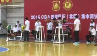 La Liga China exige: mira los tests que deben pasar los nacionales para jugar (Vídeos)
