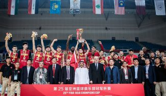 Darius Adams, 19 puntos y 13 asistencias: su equipo chino gana la FIBA Asian Cup (Vídeo)