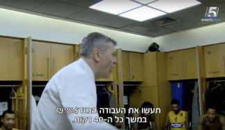 «¡Haced vuestro jodido trabajo!». La bronca del técnico del Maccabi… ¡tras ganar! (Vídeo)