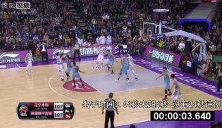 Escándalo en China: ganan un partido porque la mesa pone en marcha tarde el reloj (Vídeo)