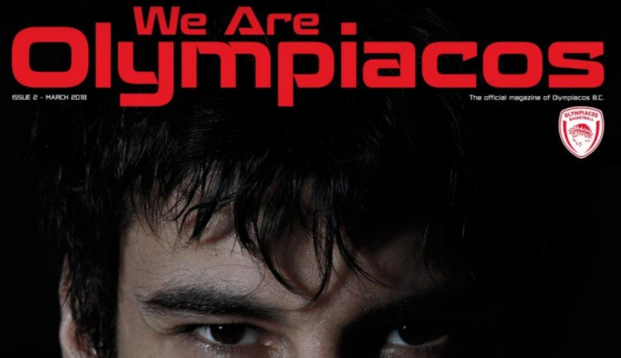 Nace 'We Are Olympiacos', la nueva revista digital del club griego