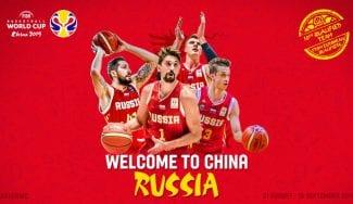 Rusia se clasifica para el Mundial de China 2019