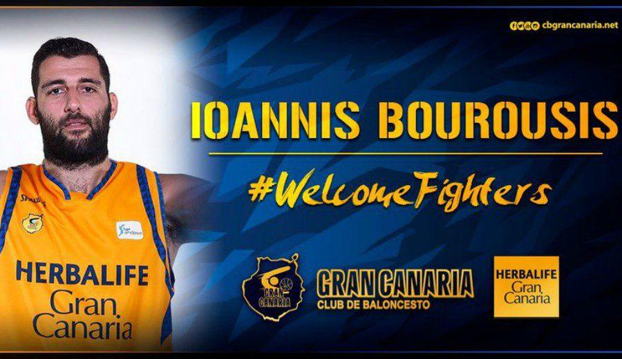Ioannis Bourousis se incorpora a las filas del Herbalife Gran Canaria