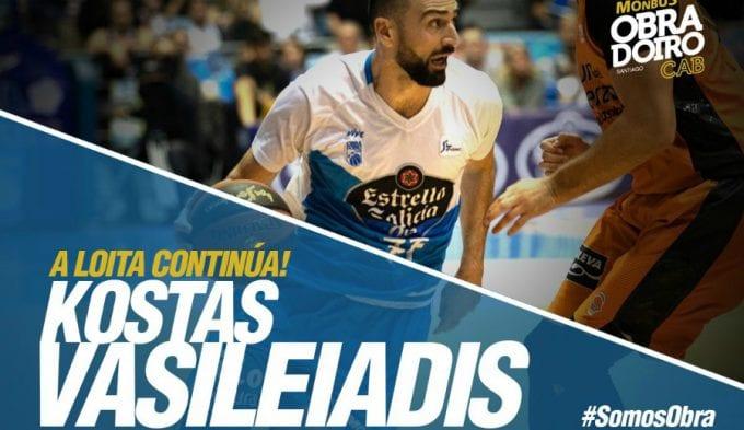 Kostas Vasileiadis renueva con el Monbus Obradorio