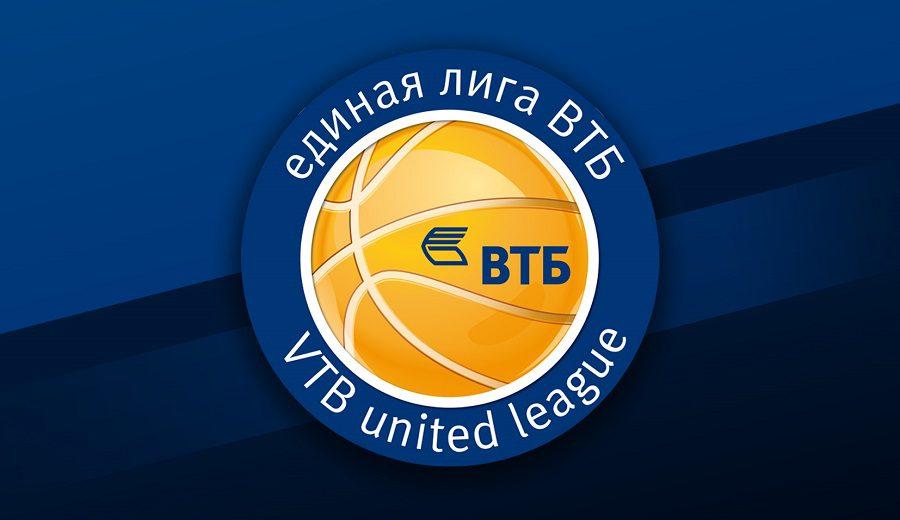 Presupuestos VTB: 40 millones para el CSKA, el Zenit es 3º…