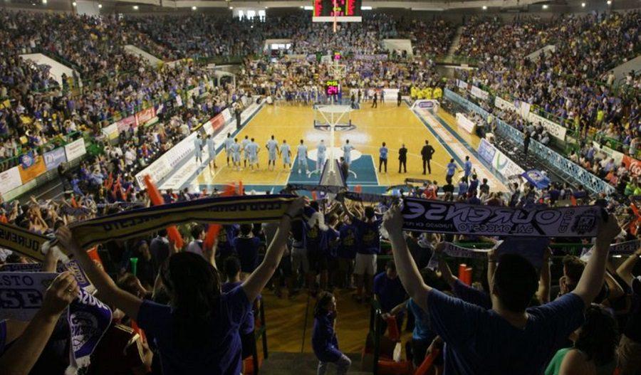 Caso Ourense y ACB: Lo ocurrido y la respuesta en forma de comunicado de la liga